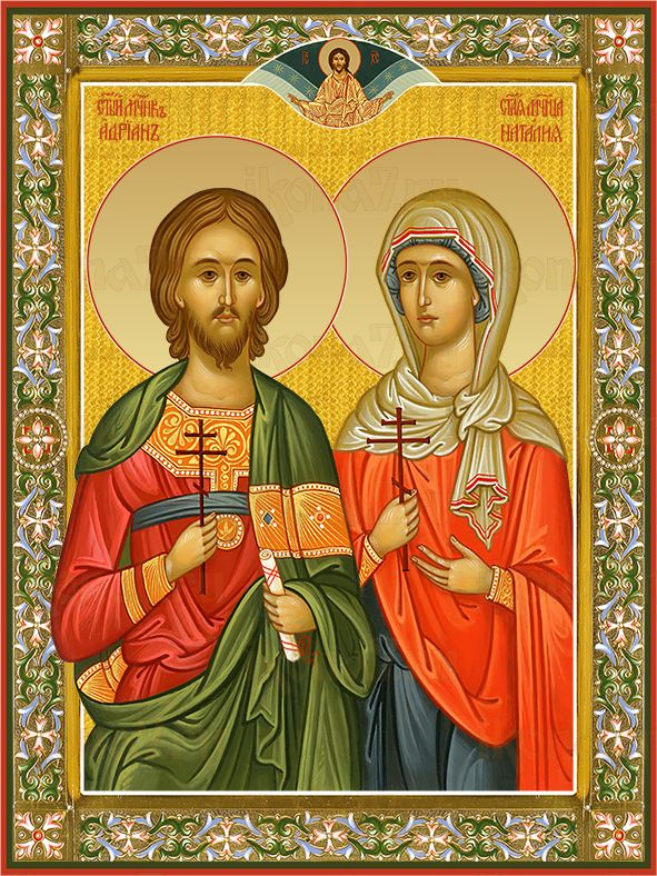 Икона Адриан и Наталия святые мученики, Никомидийские
