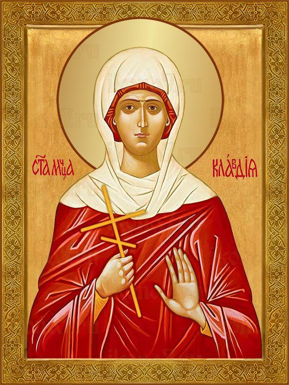 Икона Клавдия Анкирская (Коринфская)  мученица