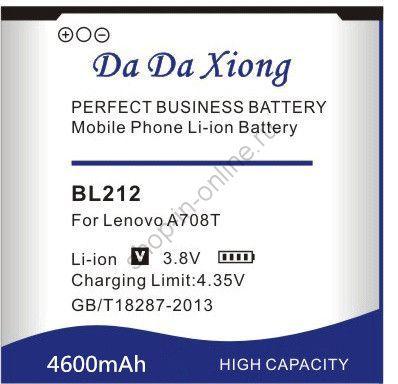 Аккумулятор BL212 4600 мАч Япония