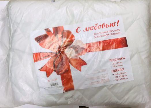 Одеяло 1,5 С ЛЮБОВЬЮ 200 г/м синтепон/полиэстер