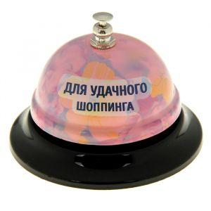 """Звонок металл""""Для удачного шоппинга"""", 8,5x6 см 837437"""