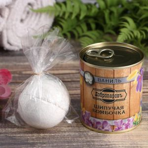 Шипучая бомбочка в банке, персидская соль, ваниль 4806575