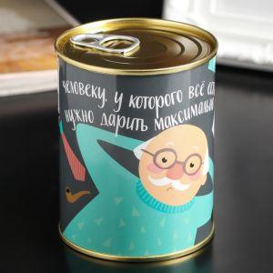 """Банка-сувенир """"Лучшему дедушке """" (нижнее белье, цвет микс) 4800944"""