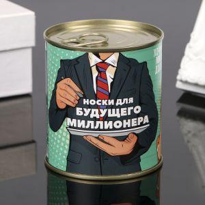 """Носки в банке """"Будущего миллионера"""" (внутри носки мужские, цвет чёрный) 4334088"""