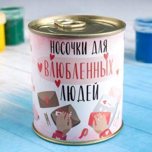 """Носки в банке """"Для влюбленных людей"""" (внутри носки женские, цвет микс) 4432688"""