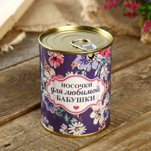 """Носки в банке """"Для любимой бабушки""""  (женские, цвет микс)   4516025"""