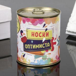"""Носки в банке """"Для оптимиста"""" (внутри носки мужские, цвет чёрный) 4359557"""