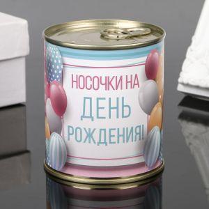 """Носки в банке """"На день рождения"""" (внутри носки женские, цвет микс) 4359566"""