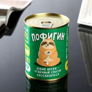 """Носки в банке """"Пофигин"""" (мужские, цвет черный)   4516032"""