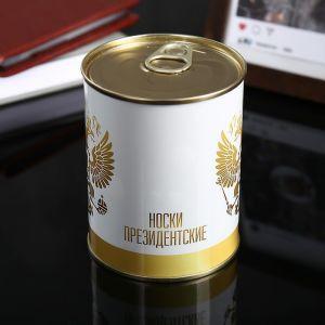 """Носки в банке """"Президентские""""  (мужские, цвет черный)   4516059"""