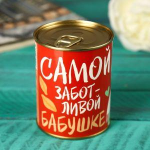 "Банка-сувенир ""Самой заботливой бабушке"" (шарф, цвет микс) 4800943"