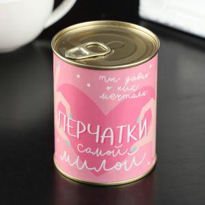 """Банка-сувенир """"Самой милой"""" (перчатки, микс) 4800952"""