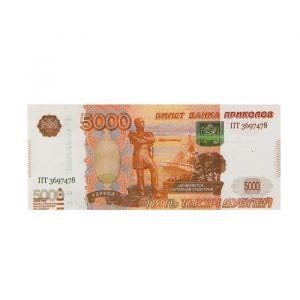 Блокнот для записи 5000 рублей  824933