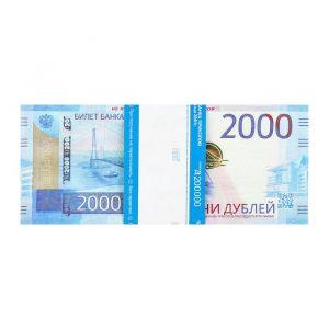 """Блокнот купюр """"2000 рублей""""   4378937"""