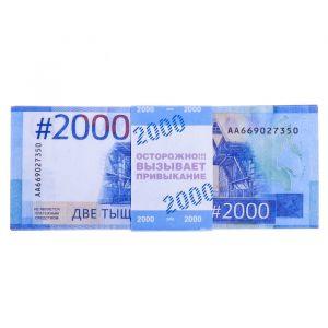 """Деньги для выкупа """"2000 руб"""""""