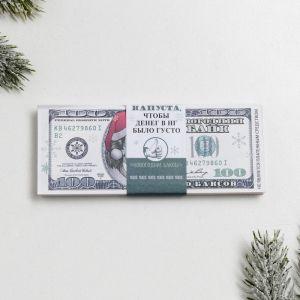 Деньги новогодние «100 долларов» 4497357