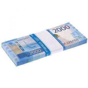 "Пачка купюр ""2000 рублей""   3244112"