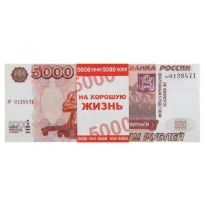 "Пачка купюр ""5000"" с президентом"