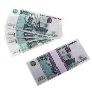 Пачка купюр 1000 рублей, минигигант 156143