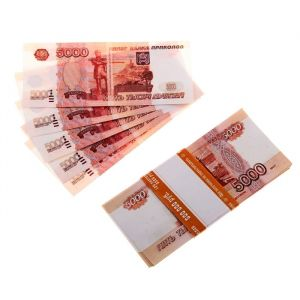Пачка купюр 5000 рублей, минигигант 156145