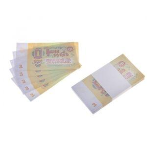 Пачка купюр СССР 1 рублей 770171