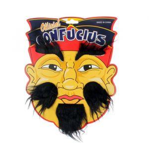 Карнавальная борода, с бровями
