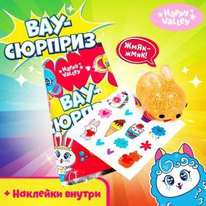 Мялка-антистресс «Вау-сюрприз», с блёстками и наклейками, МИКС