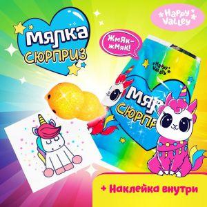 Мялка-антистресс «Мялка-сюрприз»,тату, МИКС
