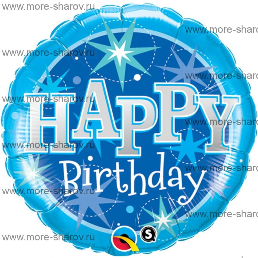 """Шар """"Happy birthday"""" 91 см"""