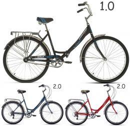 Велосипед взрослый складной FORWARD Sevilla 1.0 2.0 (2020)(2021)
