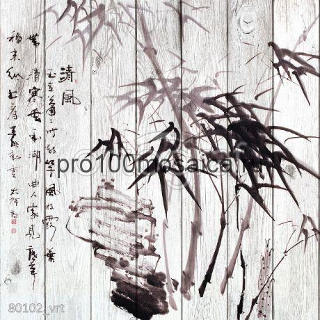 80102 Картина на досках серия ВОСТОК
