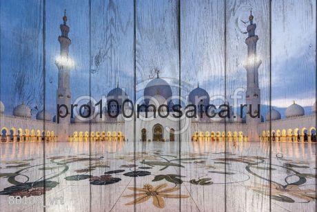 80109 Картина на досках серия ВОСТОК