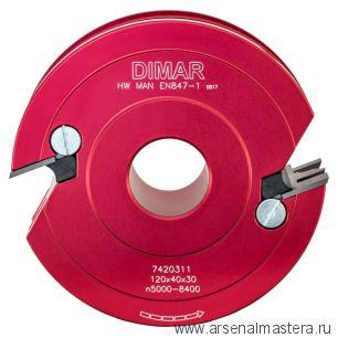 Фреза насадная для мебельной обвязки DIMAR 120 x 40  Z 2 сменные ножи посадка 30 мм Профиль 3 7420331