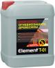 Огнебиозащита Древесины Alpa Element T-01 Stop Огонь 4л Бесцветная