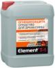 Огнебиозащита для Древесины Alpa Element T-1 4л Бесцветная для Внутренних и Наружных Работ