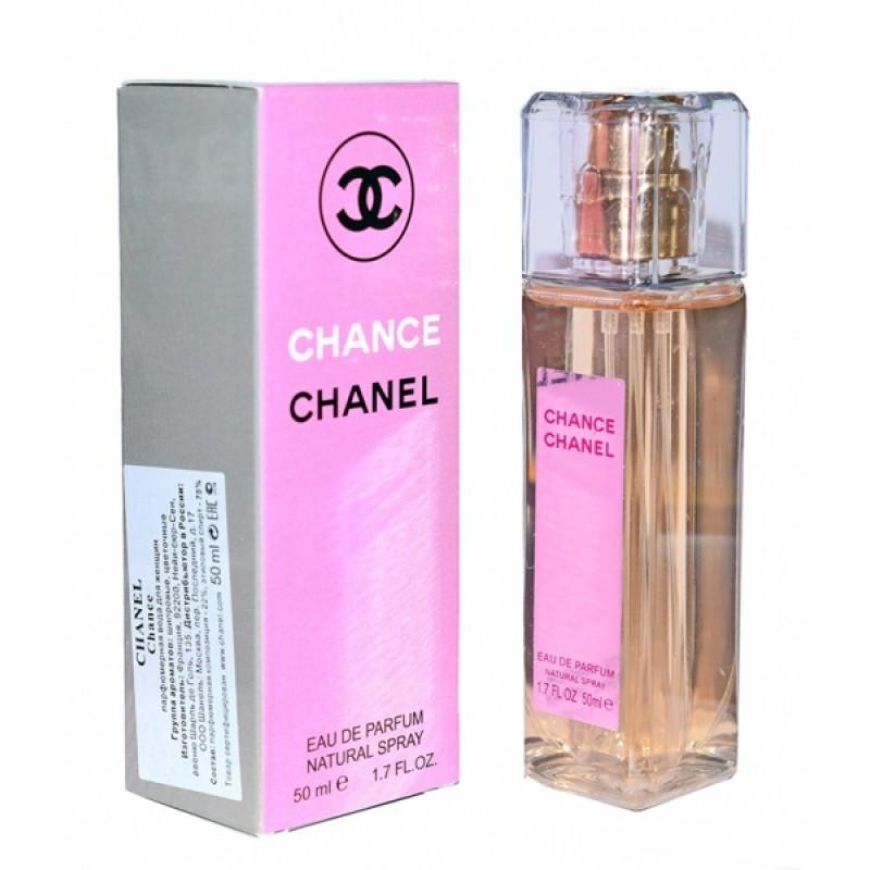Chanel Chance 50 мл (суперстойкий)