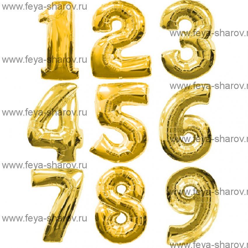 Шар-цифра золото 102 см