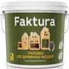 Грунтовка для Деревянных Фасадов Faktura 2.7л Антисептическая без Запаха Акриловая для Внутренних и Наружных Работ / Фактура