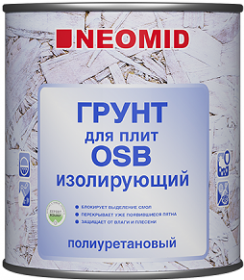 Грунт для Плит OSB Neomid 2.7кг Изолирующий, Полиуретановый / Неомид