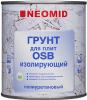 Грунт для Плит OSB Neomid 0.9кг Изолирующий, Полиуретановый / Неомид