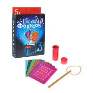 Набор фокусника «Карточки-коробки», 3 фокуса