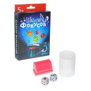 Набор фокусника «Кубики-коробки», 3 фокуса