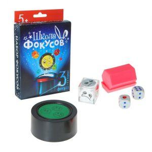 Набор фокусника «Кубики-коробочки», 3 фокуса
