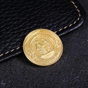 Монета «Екатеринбург», d= 2.2 см