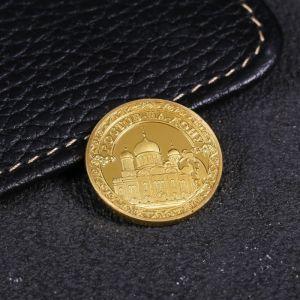 Монета «Ростов-на-Дону»