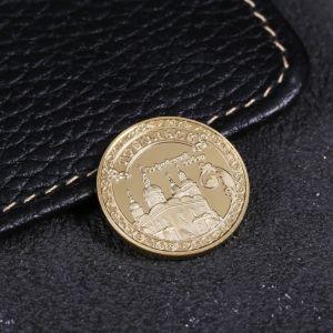 Монета «Тобольск», d=2.2 см