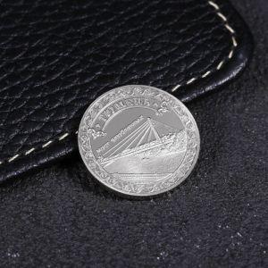 Монета «Тюмень», d= 2.2 см