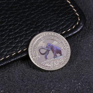 Монета «Ханты-Мансийск», d= 2.2 см