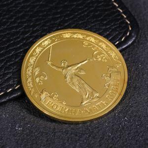 Монета «Волгоград. Родина-мать зовёт»