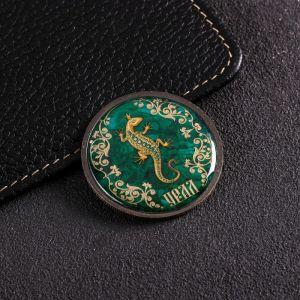 Монета со вставкой «Урал», d= 4 см